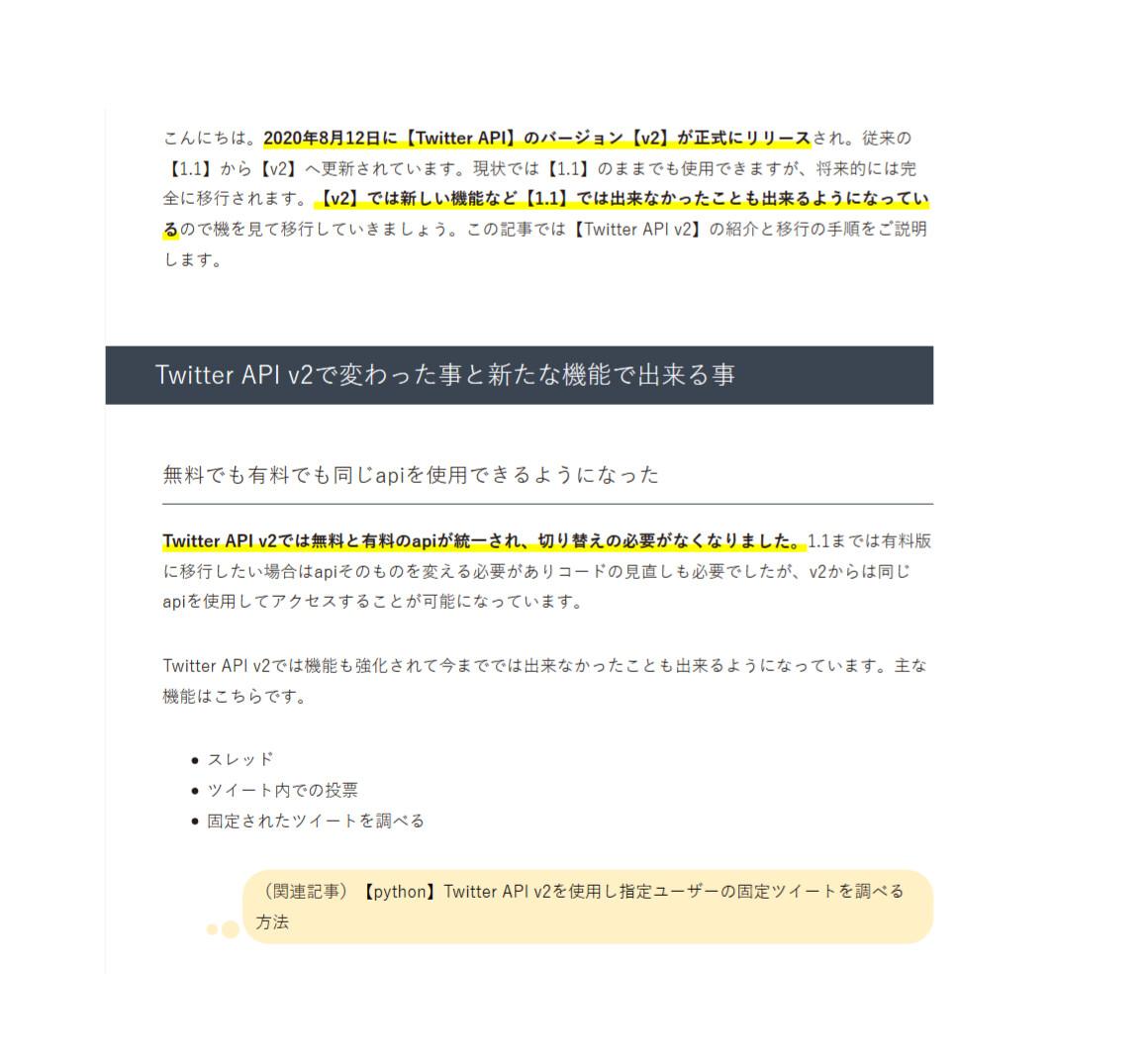 OCR処理画像02