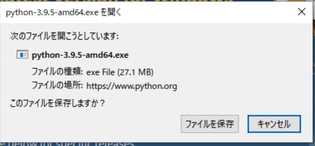 pythonnoのダウンロード画面