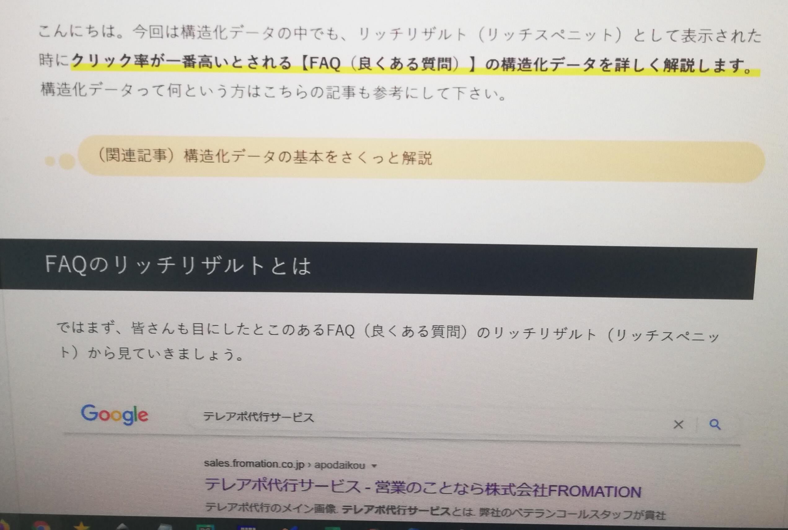 OCR処理画像04